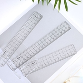 現貨-日式簡約直尺 透明方格塑料直尺【L038】『蕾漫家』