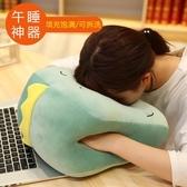 午睡枕辦公室趴睡枕趴趴枕小學生教室午休枕抱枕枕頭趴睡枕【快速出貨】