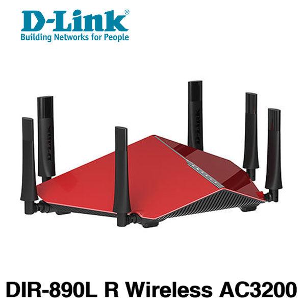 D-Link 友訊 DIR-890L R Wireless AC3200 802.11ac 紅色 雙核 三頻 Gigabit 無線路由器