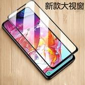 realme X7 Pro 滿版 鋼化玻璃貼 玻璃保護貼 螢幕保護貼 全屏覆蓋 鋼化膜 滿版螢幕貼 realme7 5G