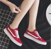 小白鞋 小黑帆布女鞋韓版潮學生布鞋百搭ins街拍小白鞋板鞋 綠光森林
