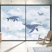 靜電磨砂玻璃貼紙遮光防窺視辦公室浴室衛生間窗戶廁所防走光 FF1271【衣好月圓】