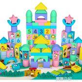 兒童積木玩具3-6女孩寶寶1-2歲4多功能5益智男孩木頭拼裝幼兒早教  露露日記