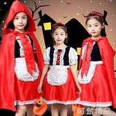 六一兒童節演出服小紅帽披風斗篷表演服幼兒園cos服女童舞蹈服裝