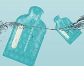 溫歐奶粉袋便攜一次性儲存袋小號旅游迷你密封寶寶外出奶粉分裝袋