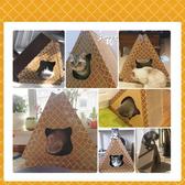 貓抓板瓦楞紙大號貓爪板立式磨爪器貓窩抓柱紙箱耐磨貓咪玩具用品 米娜小鋪