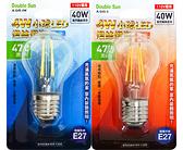 4W小球LED燈絲燈泡 E27(白光/黃光)