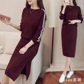 秋冬針織毛衫套裝裙兩件套毛衣時尚裙過膝半身裙包臀顯瘦潮 Mt7251『miss洛羽』