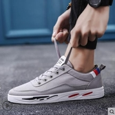 帆布鞋2020新款夏季帆布鞋韓版潮流鞋子板鞋百搭透氣休閒鞋男生布鞋潮鞋 限時熱賣