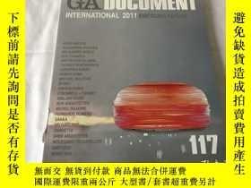 二手書博民逛書店GA罕見Document 117 (英、日、雙語)Y8204 世界建築 世界建築