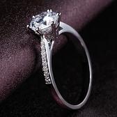 戒指 925微鑲碎鑽女款求婚訂婚結婚戒指八心八箭一克拉仿真鑽戒 尾牙