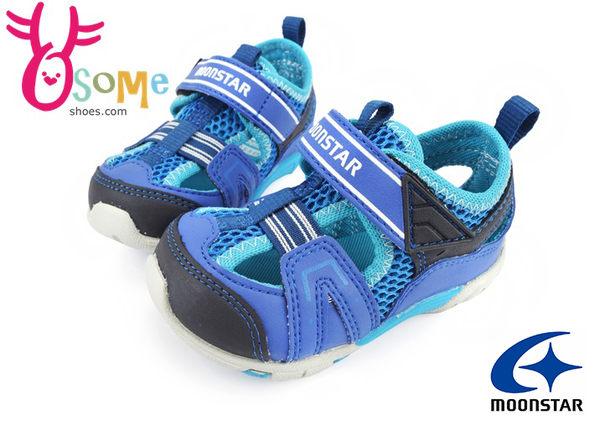 Moonstar 月星 Carrot Hi系列 小童護趾涼鞋 十大機能 日本機能鞋G9684#藍色◆OSOME奧森童鞋/小朋友
