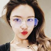 眼鏡框女韓版潮素顏大框復古近視眼鏡軟妹圓臉金絲邊眼睛鏡框 芥末原創