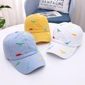 帥氣小恐龍刺繡棒球帽 童帽 棒球帽 遮陽帽