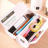 筆盒 文具盒多功能大容量筆盒男女孩小學生初中可愛小清新卡通簡約韓版創意筆袋 【童趣屋】