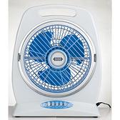 【免運費 台灣製造】雙星牌10吋手提箱扇(TS-1006) 電風扇 涼風扇