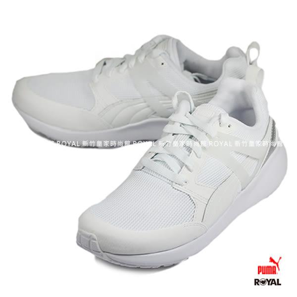 PUMA 新竹皇家 Aril Metallic 白色 網布 皮革 輕量 運動休閒鞋 男女款NO.A8810