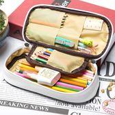 韓版多功能簡約鉛筆袋男女孩初中學生創意韓國小學生文具盒大容量「Top3c」