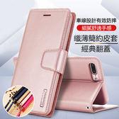 時尚磁吸 翻蓋手機 皮套三星Galaxy J4 J6手機殼 全包邊 防摔保護殼 保護套 手机套