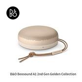 【南紡購物中心】B&O Beosound A1 2nd Gen 無線藍牙喇叭 限量特別版