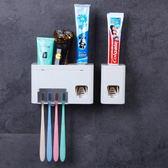 衛生間免打孔懶人擠牙膏器單個裝全自動吸盤式牙膏牙刷置物架套裝 LannaS