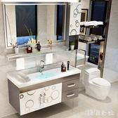 浴櫃浴室柜組合洗手洗臉盆柜洗漱臺現代簡約吊柜zzy3933『美鞋公社』