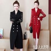 中大尺碼洋裝 2020新款大碼中長款韓版時尚長袖蕾絲裙連身裙 yu9906『俏美人大尺碼』