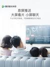 同屏器 騰訊極光快投手機無線投屏器同屏器連接電視機家用高清4K蘋果安卓小米華為顯示 宜品