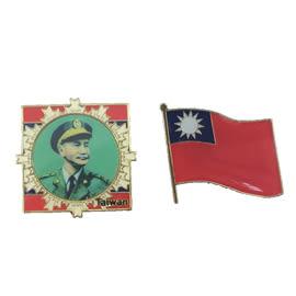 【收藏天地】國旗系列*台灣國旗徽章二入 -孫中山 國旗