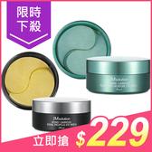 韓國 JMsolution 水光盈潤蜂膠眼膜/海洋珍珠水凝眼膜 (30對) 款式可選【小三美日】$249