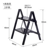 升降梯折疊加厚鋁合金花架梯凳三步便攜置物馬凳【 出貨】