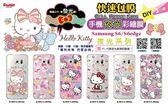 Hello Kitty 夜光保護膜Samsung S6 S6 edge 彩繪膜彩繪貼手機外