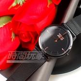 NATURALLY JOJO 迷人優雅氣質 米蘭女錶 不銹鋼錶帶 防水手錶 玫瑰金x黑色 JO96945-88F