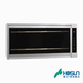 送原廠基本安裝 豪山 烘碗機 懸掛式臭氧+UV紫外線燈型烘碗機90cm FW-9909
