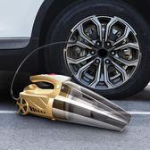 優惠快速出貨-車載吸塵器充氣汽車打氣泵強力專用兩用車用家用小型大功率四合一