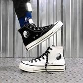 太極高幫帆布鞋男ins透氣潮流百搭學生韓版黑白板鞋1970s街舞鞋子 『居享優品』
