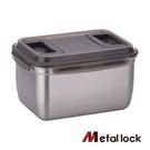 韓國Metal lock手提大容量不鏽鋼保鮮盒7.5L