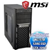 微星Z390平台【夜行人生】Intel i7-9700K【8核/8緒】 8G/1TB/微星GTX1050 電競機【刷卡分期價】