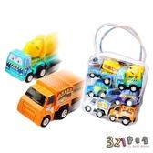 迴力車 兒童卡通迷你迴力小汽車玩具工程車 6輛裝-321寶貝屋