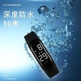 戶外表 50米游泳防水電子錶學生戶外手錶兒童韓版運動手環 曼慕衣櫃