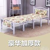 加固折疊床雙人家用單人床小戶型辦公室午休床木板床簡易床 深藏blue
