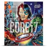 Intel i7-10700KA【8核/16緒】【Avengers漫威包裝限量版】 (不含風扇)【刷卡分期價】