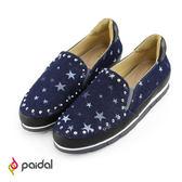 Paidal鉚釘龐克風丹寧藍輕運動休閒鞋樂福鞋懶人鞋
