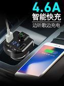 車載MP3播放器多功能藍牙接收無損音樂