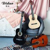 蒂朵古典吉他女生男生入門初學者吉他38寸39寸尼龍弦吉它自學樂器