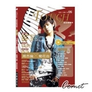 i Touch(就是愛彈琴) 附CD-第5集