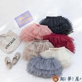 女童半身短裙紗裙蛋糕裙春夏裙褲女寶寶紗裙蓬蓬裙【淘夢屋】