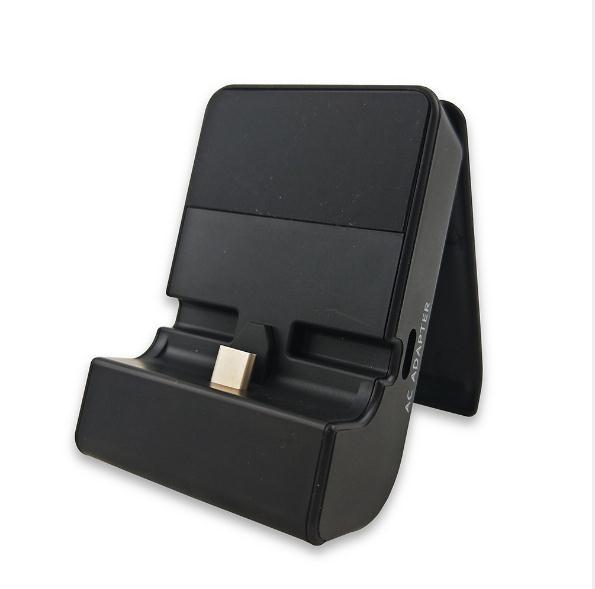 Switch主機充電底座 Switch支架座充 支架底座 可調節支架