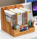 書架桌上學生書立簡易書夾書靠ins風桌面木質文件架創意辦公室桌上 雙十二全館免運