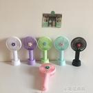 小風扇 小花usb手持小風扇便攜式充電隨身可愛風扇 小宅妮